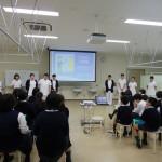 いのちの授業2014 004